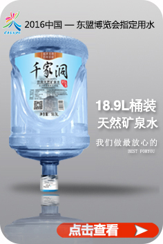桶装水产品